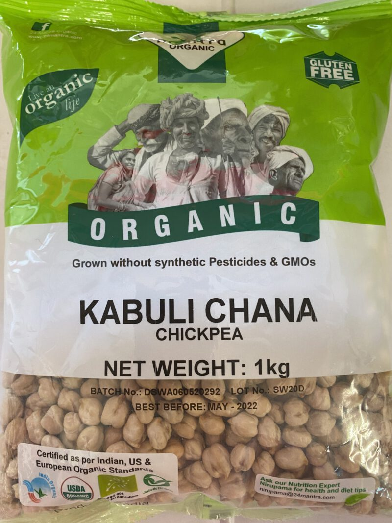 Organic Kabuli Chana 1kg